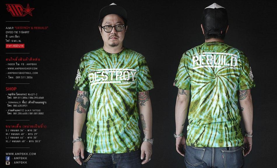 blog-dyed-green